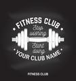 fitness club badge stop wishing start doing vector image