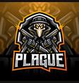 plague gunner esport mascot logo vector image vector image