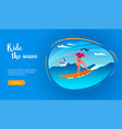 surf wave concept vector image