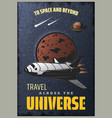 vintage colored universe poster vector image vector image