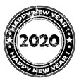 2020 happy new year rubber stamp vector image vector image