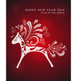 Happy New Year 2014 Year of horse vector image vector image