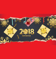 2018 happy new year background with golden gift vector image vector image