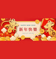 poster for 2020 year rat or chinese new year vector image vector image