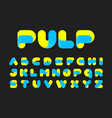 stylised twisted pulp font vector image vector image