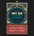 vintage label for liquor design vector image vector image
