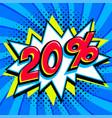 blue sale web banner sale twenty percent 20 off vector image vector image
