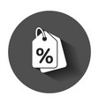 discount shopping tag icon in flat style discount vector image