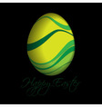 greeting card with text - colored Easter egg vector image vector image