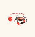 stock crab cuts diagram in flat style vector image vector image