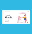 back to school education landing page template vector image