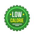green low-calorie product label on white vector image vector image