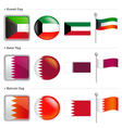 Kuwait qatar bahrain flag icon vector | Price: 1 Credit (USD $1)