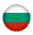 round metallic flag of bulgaria with screws vector image