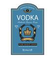 template vodka label vector image