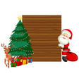 wooden christmas frame concept vector image