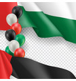 arab emirates patriotic banner with copy space vector image vector image