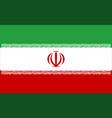 close up flag iran vector image vector image