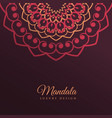 mandala decoration art background design vector image vector image