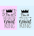 hand lettering i m a daughter son great vector image vector image