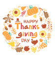 happy thanksgiving day card beautiful vector image vector image