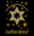 holocaust remembrance day leaflet with golden staf vector image vector image