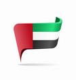 united arab emirates flag map pointer layout