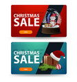 christmas discount banners with gifts isolated vector image