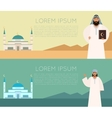 Set of muslim banners1 vector image vector image
