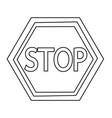 stop sign icon design vector image