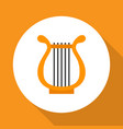 philharmonic icon flat symbol premium quality vector image