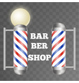 realistic barber pole vector image vector image