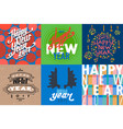 2017 happy new year background greeting vector image vector image