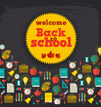 colorful school supplies poster vector image vector image