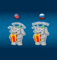 congratulation a gift holds in hands elephant vector image