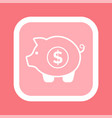 piggy bank isolated money box icon pink pig vector image
