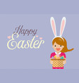 cute girl with bunny ears mask holding basket vector image vector image