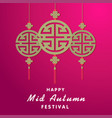 happy mid autumn festival ornament red background vector image vector image
