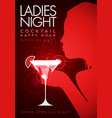 party ladys cocktail night flyer design template vector image vector image
