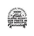 ramadan quote dear allah please accept vector image vector image