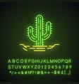 saguaro cactus in ground neon light icon vector image