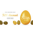 easter egg horizontal banner easter big sale card vector image vector image