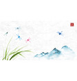 mountains and dragonflies flying over the grass on vector image