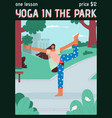 poster yoga in park concept vector image