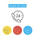 around the clock twenty four hour icon vector image