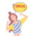 big sale cheerful woman shopaholic lady smiling vector image vector image