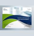 modern wavy business brochure presentation vector image