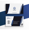 professional business card for your stationary vector image