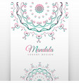 ethnic white background with mandala decoration vector image