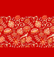 handcrafted motifs - seamless floral border with vector image